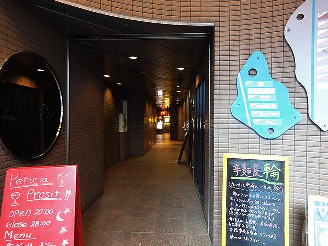 辛麺屋入り口
