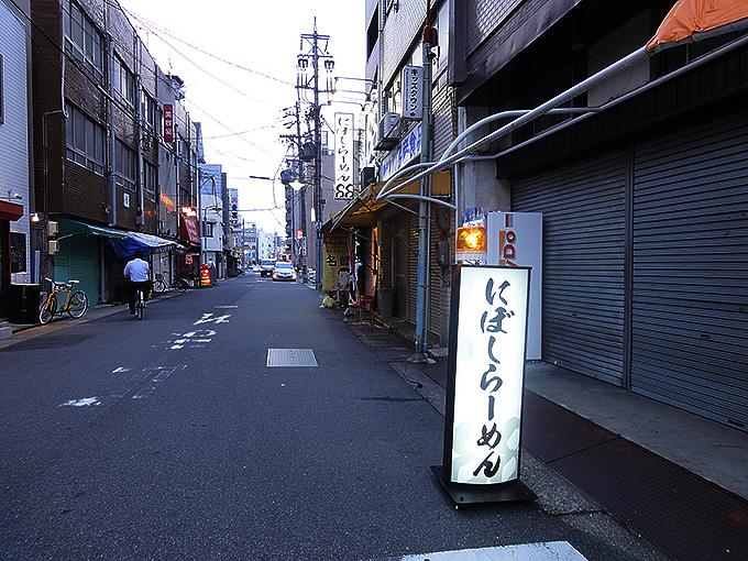 にぼしらーめん名古屋駅西口