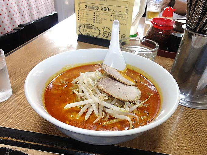 叉焼担々麺6辛
