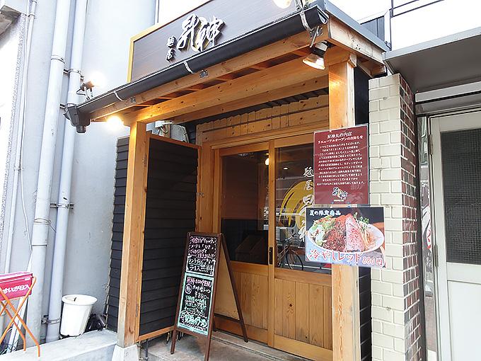 麺屋昇神外観