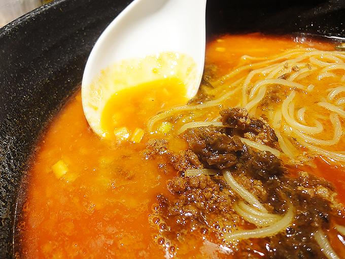 想吃担担面汁ありのスープ