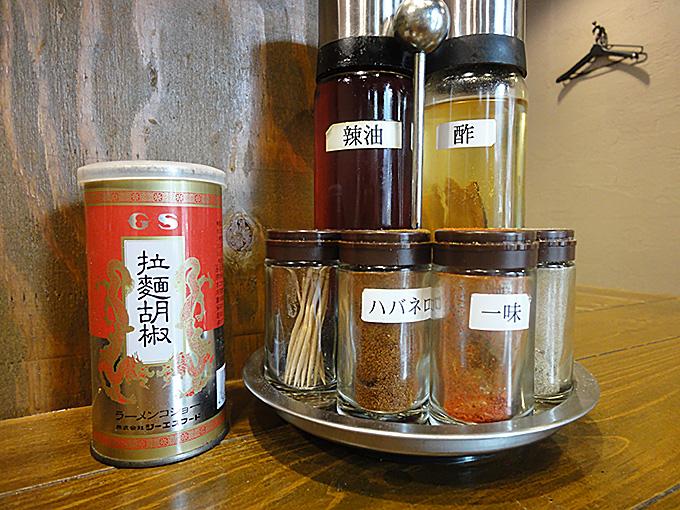 つけ麺寅調味料