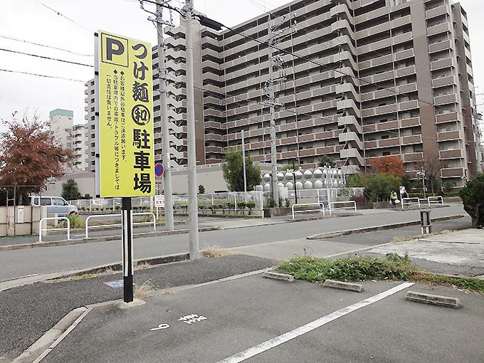 丸和駐車場