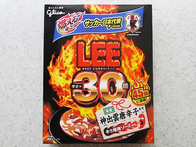 LEEの辛さ30倍カレーはココイチの10辛とどっちが辛いか比較してみる。