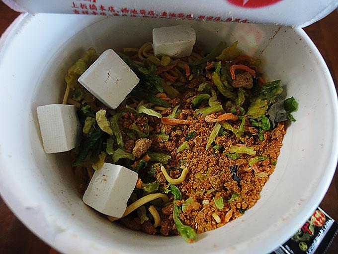 インスタントカップ麺