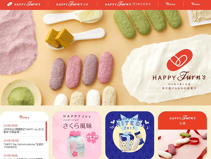 ハッピーターン専門店名古屋で小倉トースト味も名古屋タカシマヤで楽しめる