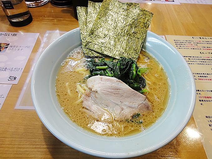 こい家 名古屋栄にある横浜家系ラーメン