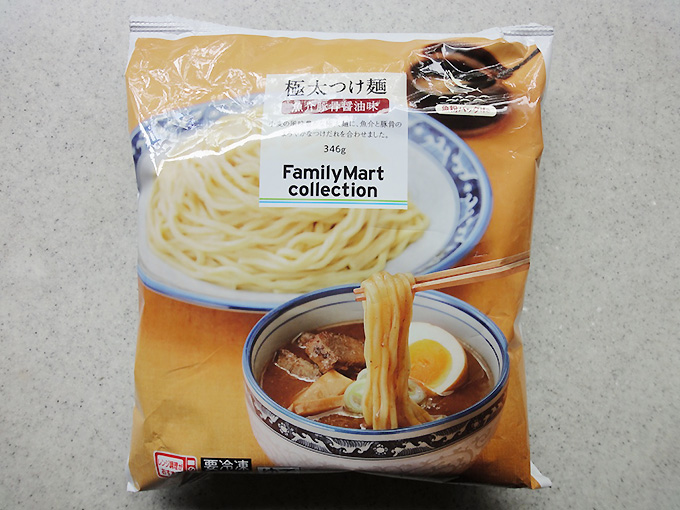ファミリーマート冷凍つけ麺