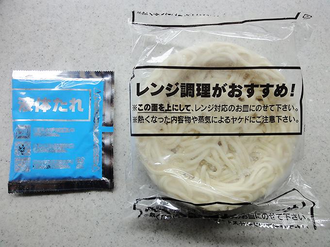 ファミリーマートつけ麺内容