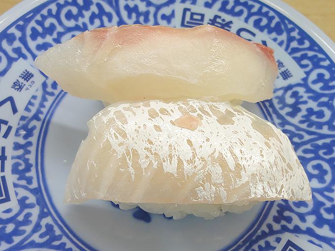 くら寿司鯛