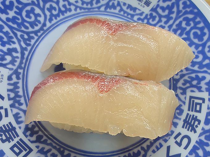 くら寿司人気寿司ネタランキングとイベリコ豚丼