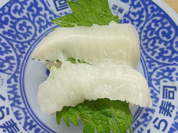 くら寿司エンガワ