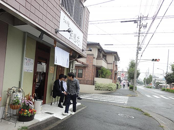 紫陽花店舗外観